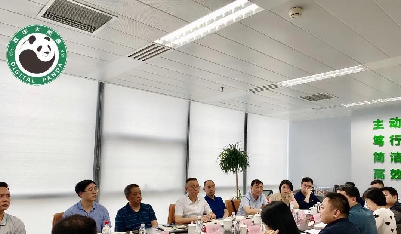 重庆市林业规划设计院 一行到数字大熊猫公司座谈交流